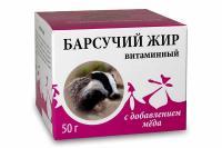 «Барсучий жир» с медом Витаминный